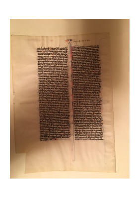 13th-14th century Very fine Bible page. Joshua