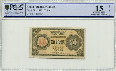 Korea 1919 Pick 24 Bank of Chosun 2nd 20 Sen Block No 3 PCGS 15