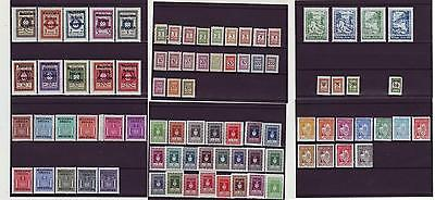 Croatia NDH WWII 1941-45g tax.revenue.offical collection.luxus quality.MNH**8805