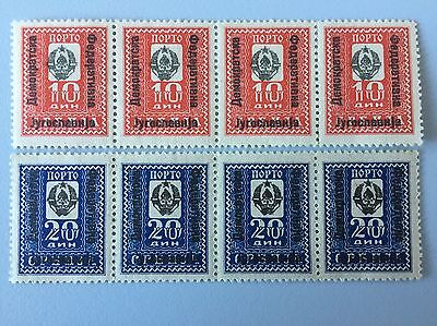 Serbian Quad Set Stamps (2) From 1944 With Overprint - Mint Unhinged Ultra Rare