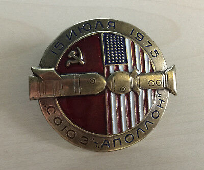 Soviet Russian USA SOYUZ-APOLLO 1975  space badge