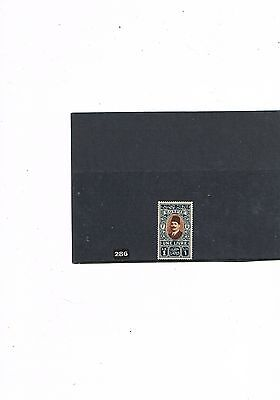 "Egypt Stamp #286 King Fuad £E1 Definitive Issue 1927/37 M.mint ""smooth"" Edge"