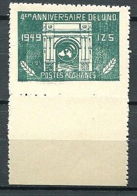 Afghanistan 1949 UNO United Nations Michel 333 ** MNH