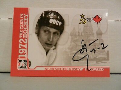 2009 In The Game 1972 The Year In Hockey Alexander Gusev Soviet Union Autograph
