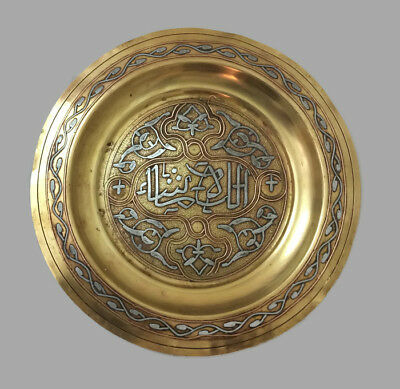 antique wall hanging copper plate is written on it mashaa allah home decor