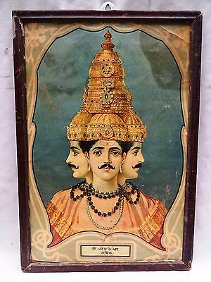 Vintage Lithograph Print Lord Shiva Trimbakeshwar Trimurti Old Collectible