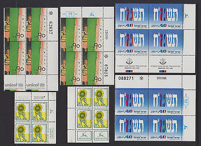 Israel - 12 Blocks of 4 - MUH (2 scans)