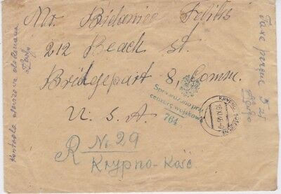 "Poland-1945 Warsaw censored registered ""Taxe Percue"" Krypno cover to USA"