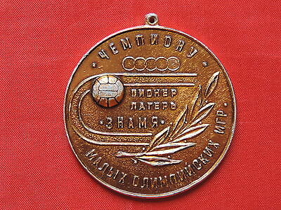 Medal Champion Small Olympic Games Summer camp Banner Scouts USSR Russian