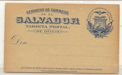 El Salvador Not denominated official postcard unlisted in H&G (whole postal sta