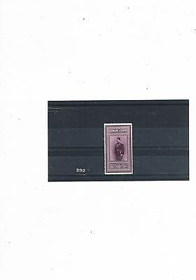 EGYPT STAMP # 292 KING FUAD 58th BIRTHDAY STAMP MULTI-PERFS M.MINT