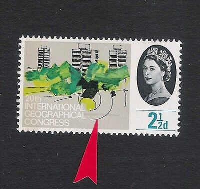 SG651c - 11/6 retouched lawn - MAJOR LISTED FLAW- UNMOUNTED MINT