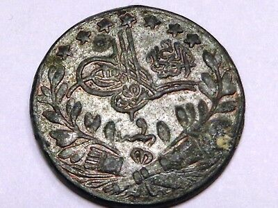 Ottoman Empire Egypt Contemporary Forgery Cast 1 Qirsh 1911 Sultan Mehmet V