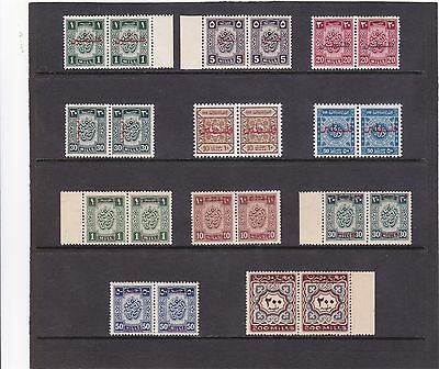 EGYPT GAZA Revenues 1948-65 11 different opt PALESTINE in PAIRS VF Fresh OG MNH.