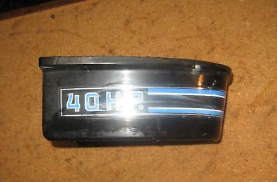 Mercury Marine 40 HP 402, 2 cylinder lower cowling cover Serial # 7048178