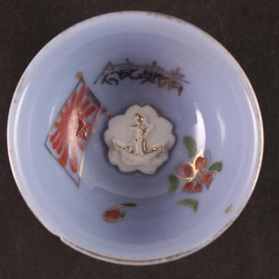 Antique Japanese Military WW2 EMBOSSED ANCHOR FLAG BLOSSOM NAVY sake cup