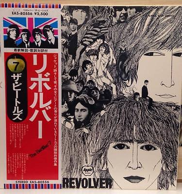 Beatles: Revolver Japan LP W/OBI