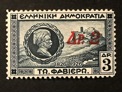 Greece 1932 From OVEPRINTED ADMIRALS Issue, 3 Dr. MNH