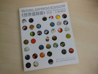 Worldprocessor. Chiayi Art Festival on the Tropic of Cancer. Günther, Ingo: