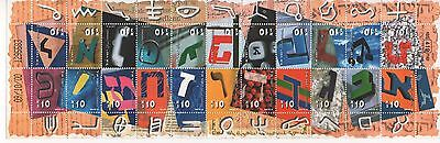 ISRAEL - Sheet of Colourful MINT Stamps