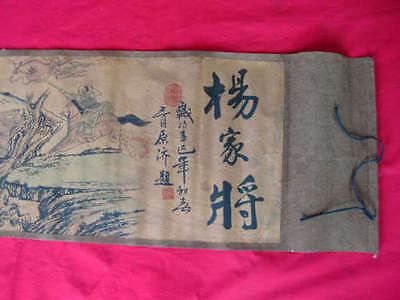 Chinese Painting Scroll / Generals of the Yang Family In Song dynasty