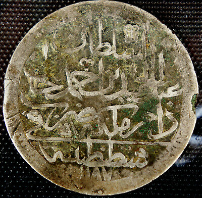 vintage middle east large coin 42mm