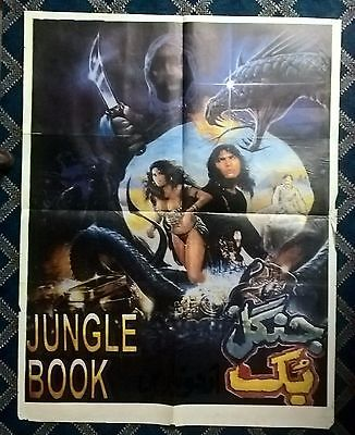 Jungle Book  - Rare-   Original Asian Cinema  Poster