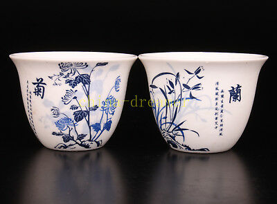 2 Chinese Style Tea Cups With Exquisite Blue And White Porcelain Paintings