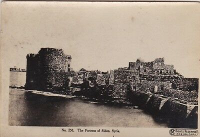 Old British Official Photo Military Fortress Sidon Syria Palestine Ww1 Egypt