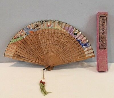 """VTG 12"""" Wide Carved Pierced Wood Hand Painted Chinese Hand Fan Tassels w Box EUC"""