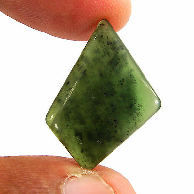 12.00 Ct Natural Green Serpentine Loose Gemstone Cabochon Stone - 11894