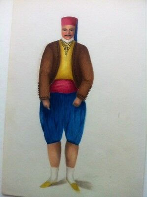 19th cent TURKISH WATERCOLOURS 6 in lot