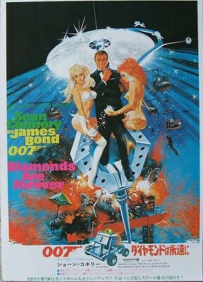 James Bond 007 Japan chirashi flyer (Diamonds Are Forever) Sean Connery