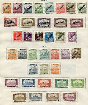 HUNGARY -  Small collection MH /Canc.