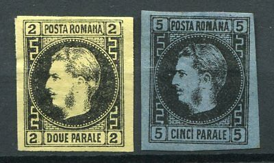 Romania  -   2pa. yellow + 5 pa.blue, MH gum orig.