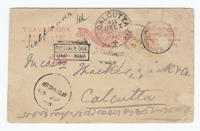 India & States - Travancore State Postal History = 4 unusual items