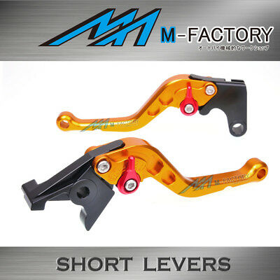 Fit Yamaha TMAX 530 XP500 15 16 Gold Short Front Rear Brake Levers Set FSGR