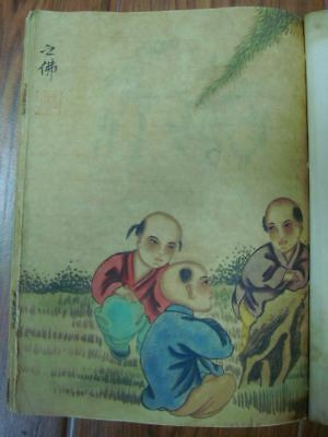 Rare Old Chinese Hand Painting Figures Kids Book Marked ChenZhiFo