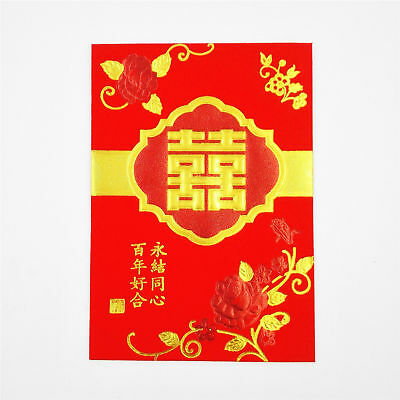 500× RED PACKET Red Envelope Chinese New Year Lucky Money Wedding 喜 113×80mm