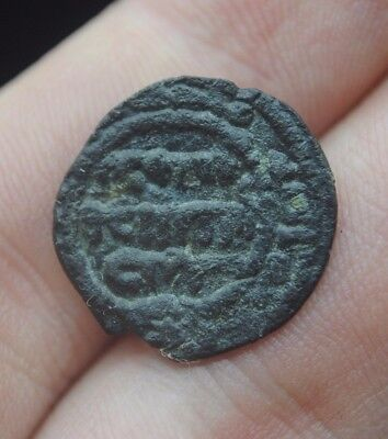 Unresearched Medieval Islamic bronze coin - with collection ticket