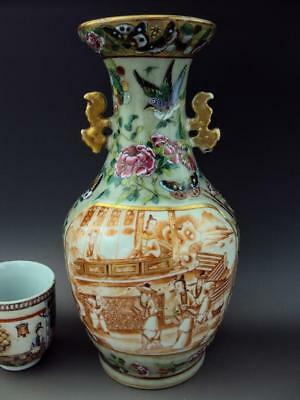 Unusual Chinese Porcelain 19thC Oriental Antiques Famille Rose Vases