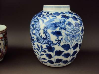 V-Fine Chinese Porcelain Oriental Antiques Blue and White Tea Caddy  Vase