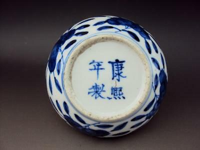 V-Fine Chinese  Porcelain Oriental Antiques  Blue and White Ink Paste Box