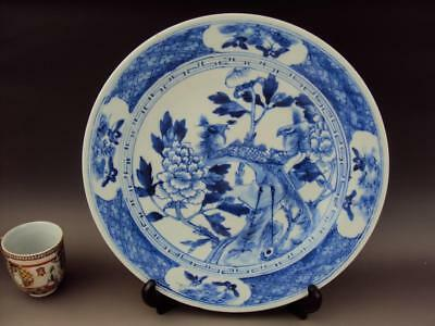STUNNING Chinese Antique Oriental Porcelain Blue and White Charger Plate