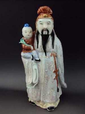 Impressive Chinese Famille Rose Antiques Oriental Porcelain Figure