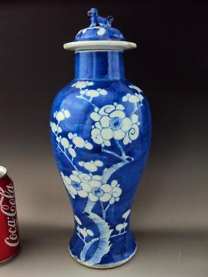 STUNNING  Chinese Porcelain Oriental Antiques Blue and White Vase