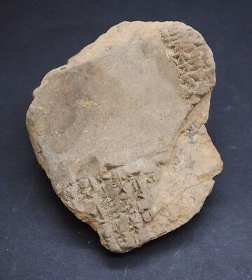 Rare ancient clay tablet with earliest form of writing 2200 BC.
