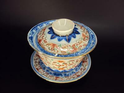 V-fine Chinese Antiques Porcelain Oriental Blue and White Tea Set