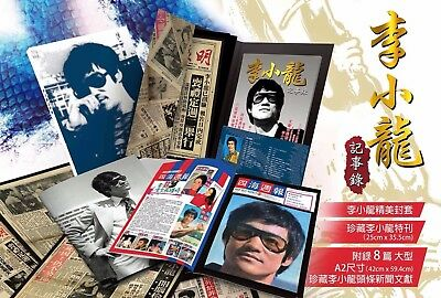 """Pre order SPECIAL LARGE SIZE """"BRUCE LEE MAGAZINE FOUR SEASONS WEEKLY SPECIAL WIT"""