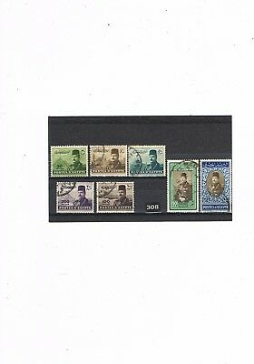 Egypt Stamps #308 King Farouk Definitive Issue 1947-51 Used
